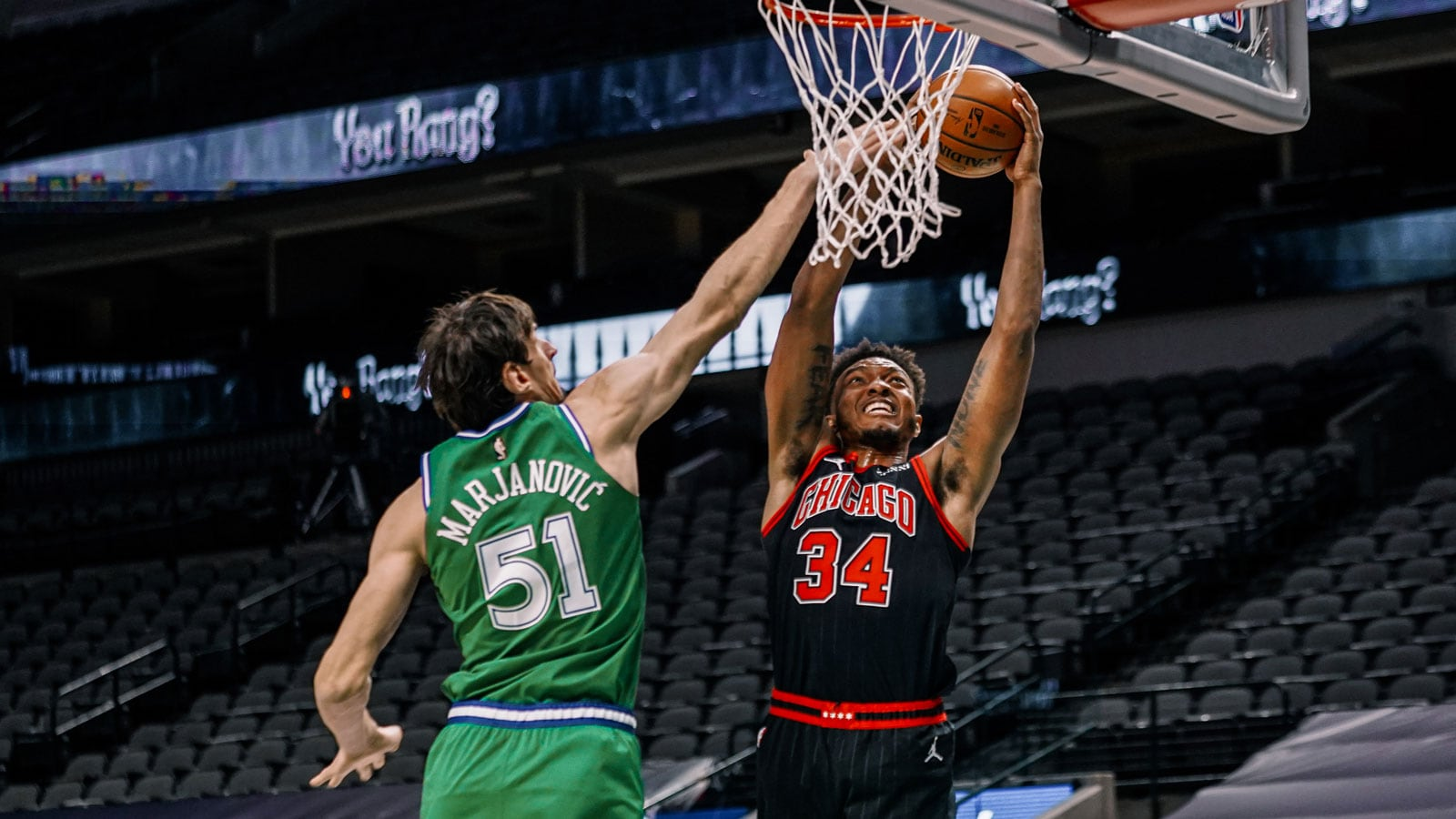 Wendell Carter Jr. goes up for a dunk